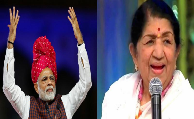 Lok Sabha Election 2019: मोदी के 'सौगंध मुझे इस मिट्टी की' को लता मंगेशकर ने दी आवाज, बना इलेक्शन कैंपेन (Video)