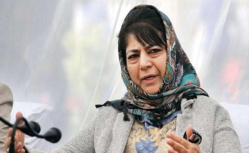 बोलीं महबूबा- Article 370 को खत्म किया गया तो  भारत का जम्मू-कश्मीर से रिश्ता भी खत्म हो जाएगा