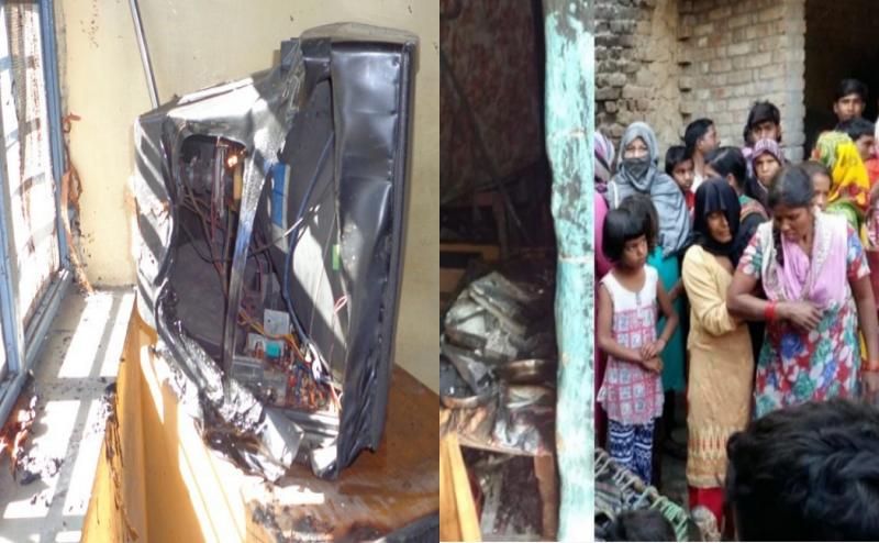 बंदायू में हैरान करने वाली घटना, TV में विस्फोट से 3 बच्चों की मौत