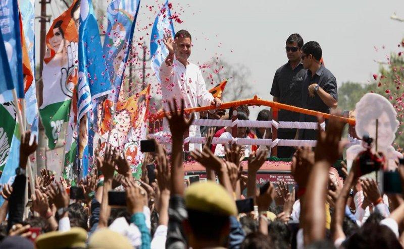 राहुल गांधी की सुरक्षा में चूक! कांग्रेस का आरोप-अमेठी में किया गया राहुल पर लेजर `अटैक`