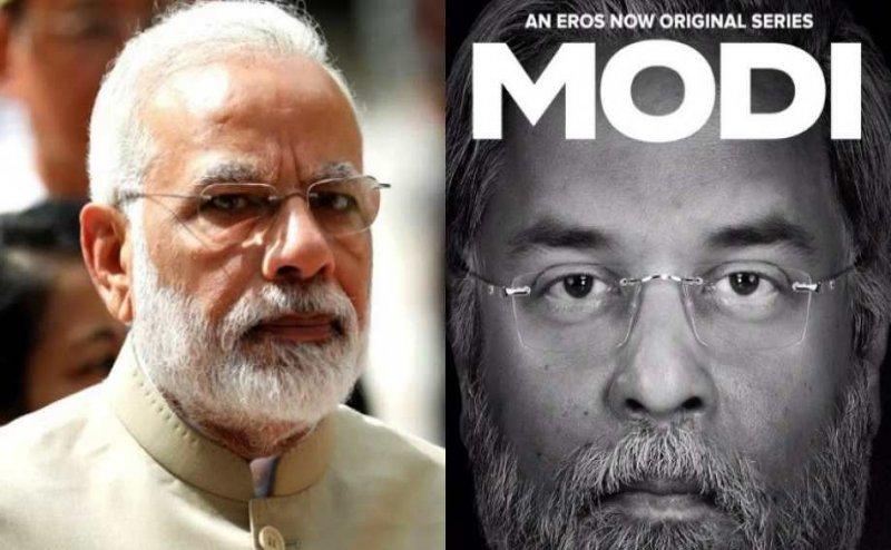 चुनाव आयोग ने PM मोदी पर बनी वेब सीरीज पर लगाई रोक