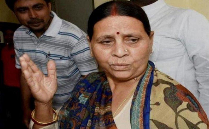 राबड़ी देवी ने PM मोदी को कह  डाला 'जल्लाद', बीजेपी और जेडीयू में आया उबाल