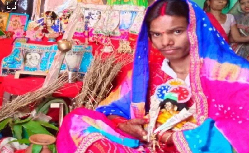 कृष्ण के प्रेम में बरेली का युवक रोहित बन गया रोहिणी, कृष्ण की मूर्ति से रचाई शादी