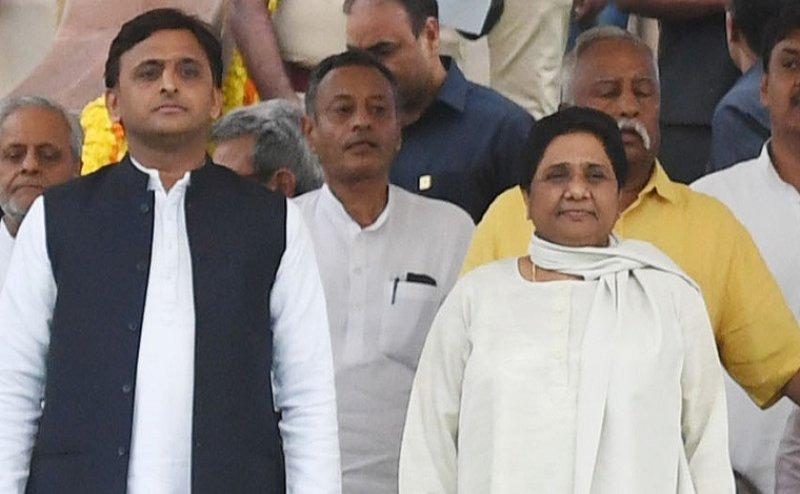 Lok Sabha Election Results 2019: यूपी में फेल हो गया अखिलेश-मायावती गठबंधन