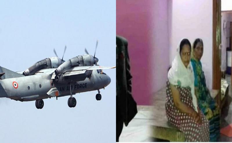 IAF के लापता विमान AN-32 में UP के इस शहर का लाल भी शामिल, परिवार में छाया मातम