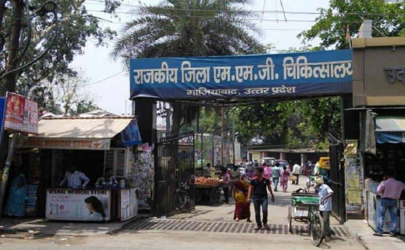 गाजियाबाद अस्पताल: 1 रुपये की पर्ची के लिए दौड़ता रहा पिता, मां की गोद में मासूम ने तोड़ा दम