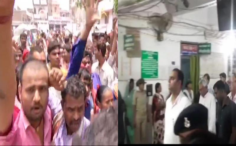 मुजफ्फरपुर में लगे 'नीतीश गो बैक' के नारे, 108 बच्चों के मरने के बाद जागे 'सरकार'