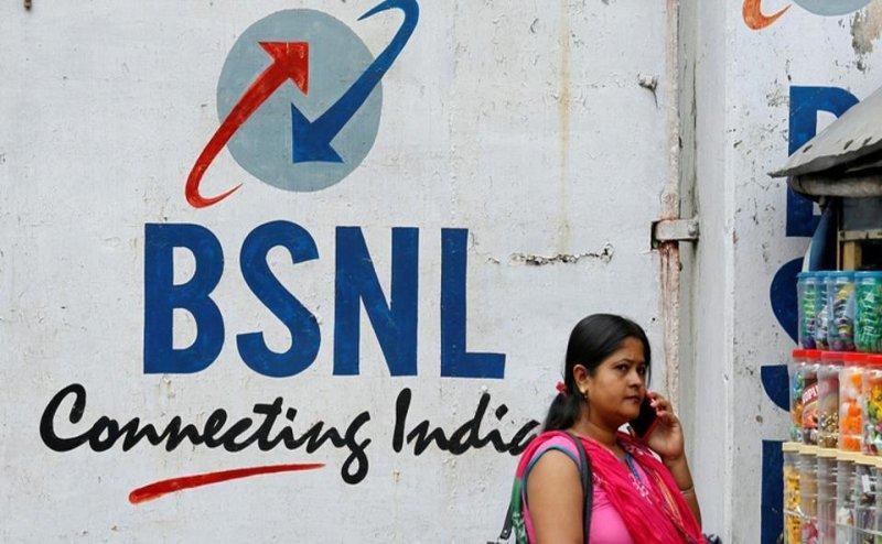BSNL के 1.7 लाख कर्मचारियों को नहीं मिलेगी जून की सैलरी!