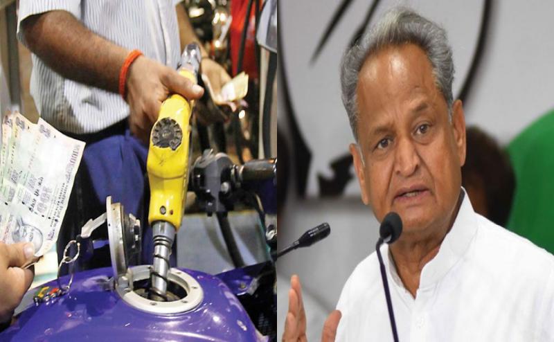 राजस्थान: पेट्रोल-डीजल पर 4-4% बढ़ा वैट, CM गहलोत बोले- पिछली सरकार की गलती को सुधारा है