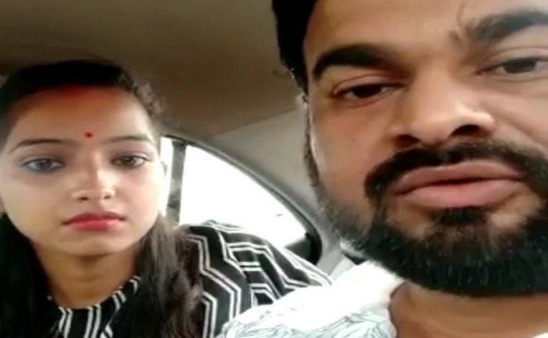 BJP MLA की बेटी क्यों कह रही है- 'मेरे पापा मुझे और मेरे पति को जान से मार देंगे'