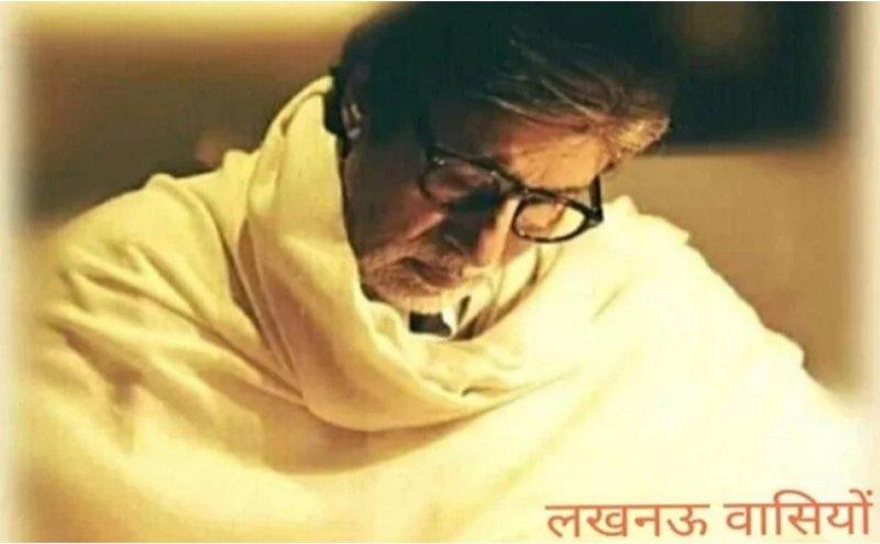 महानायक अमिताभ बच्चन सुधारेंगे लखनऊ का ट्रैफिक, यातायात पुलिस ने लिया बिग बी का सहारा