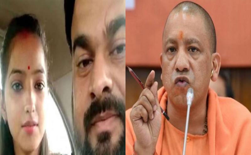 साक्षी-अजितेश मामले में CM योगी ने मांगी रिपोर्ट, BJP नेताओं से भी मांगी जानकारी