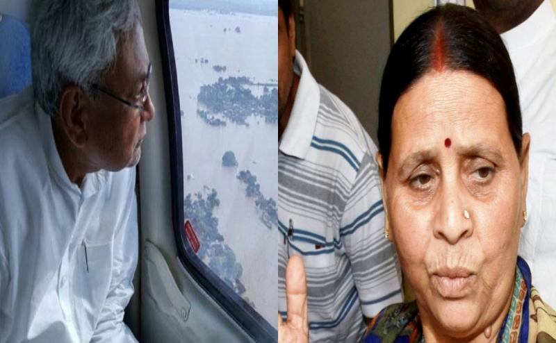 राबड़ी देवी का नीतीश पर हमला, सैकड़ों लोग बाढ़ में बह गए लेकिन सीएम केवल हवाई सर्वे कर रहे हैं