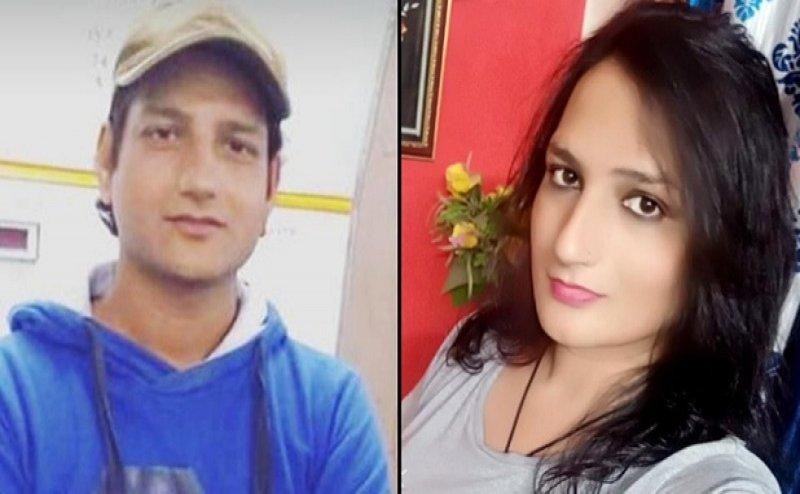 रेलवे कर्मचारी राजेश सेक्स चेंज करा बन गया सोनिया, अब नौकरी में आ रही ये दिक्कत