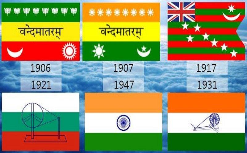 73rd Independence Day: 1906 में फहराया गया था पहला तिरंगा, ऐसे बदलता गया स्वरूप, जानें पूरी कहानी
