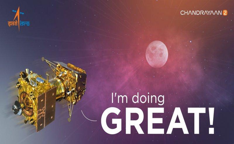 चांद की कक्षा में पहुंचा Chandrayaan-2, वैज्ञानिकों ने 90% स्पीड घटाकर पाई सफलता
