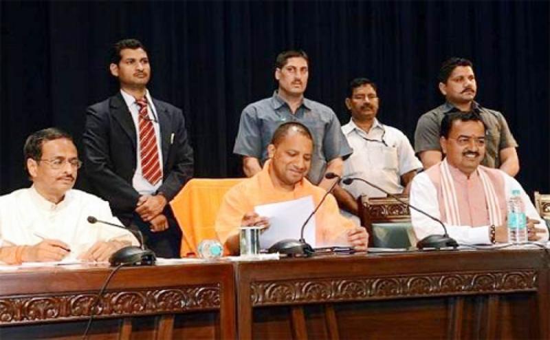 UP: बदल गया 40 साल पुराना कानून, CM और सारे मंत्री अब खुद चुकाएंगे अपना Income Tax