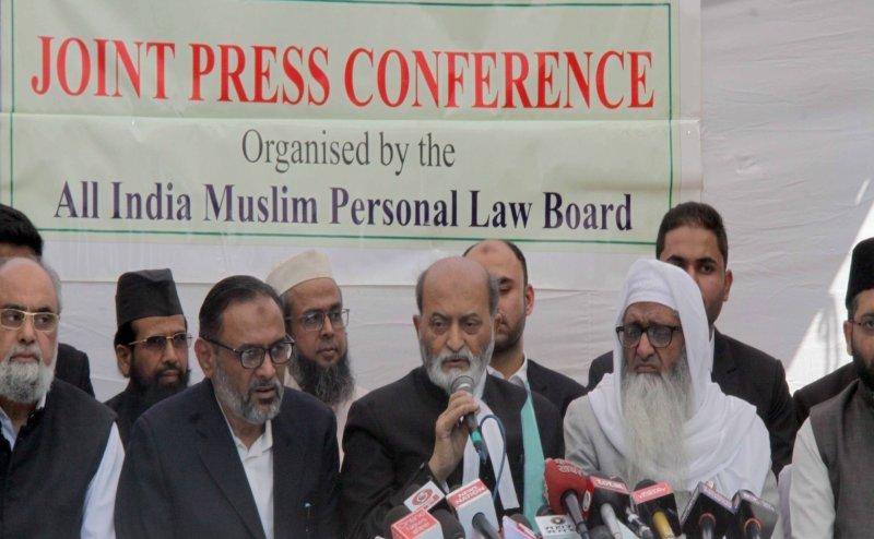 अयोध्या केस में AIMPLB के 5 मुस्लिम पक्षकार सुप्रीम कोर्ट में दायर करेंगे रिव्यू पिटिशन