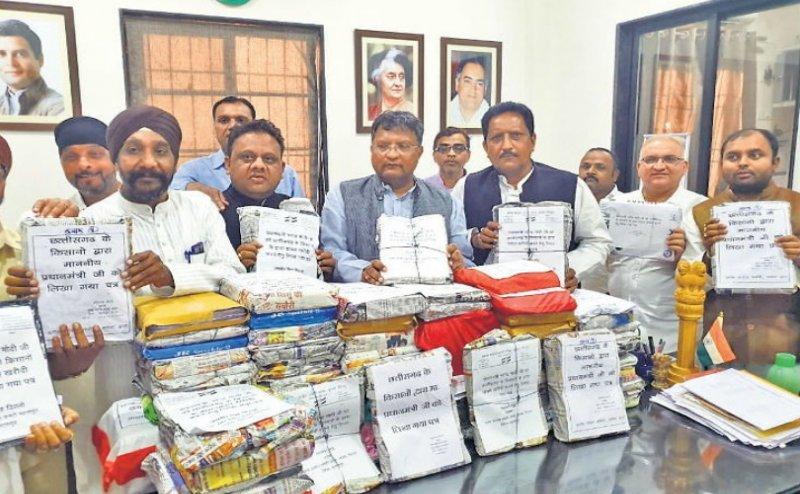 धान पर सियासत: PM मोदी को सीएम भूपेश की चौथी चिट्ठी, सीमा पर सख्ती, BJP विरोध में