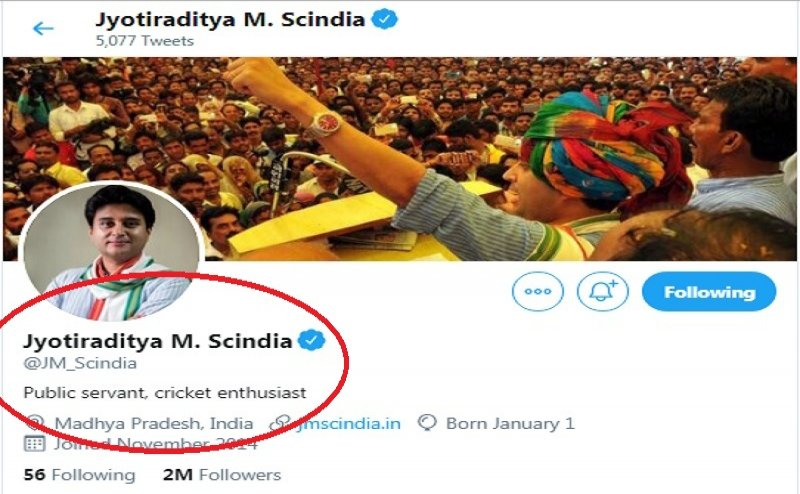 ज्योतिरादित्य सिंधिया ने बदला Twitter स्टेटस, कांग्रेस नेता की जगह लिखा Public Servant