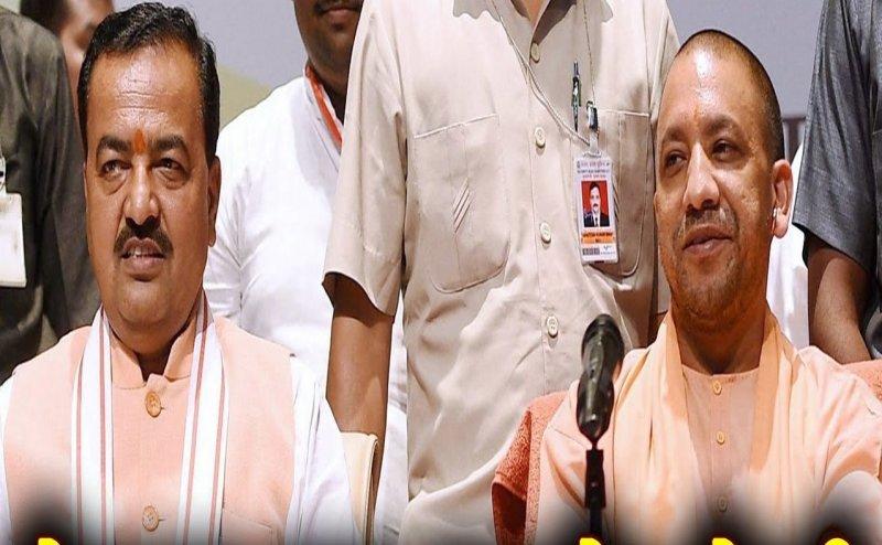 UP सरकार में योगी आदित्यनाथ-केशव मौर्य के बीच तकरार, करप्शन पर दोनों नेताओं में ठनी