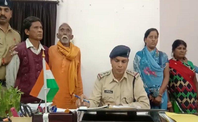 प्रधानमंत्री आवास योजना में लाखों का फर्जीवाड़ा, सचिव सरपंच गिरफ्तार
