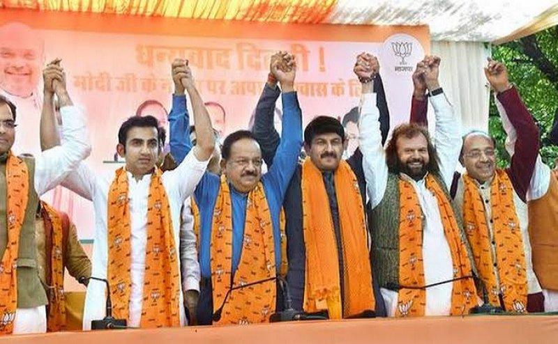 Delhi Election: BJP और ज्यादा फ्री बिजली-पानी का कर सकती है वादा! संकल्प पत्र बनाने की हो रही तैयारी