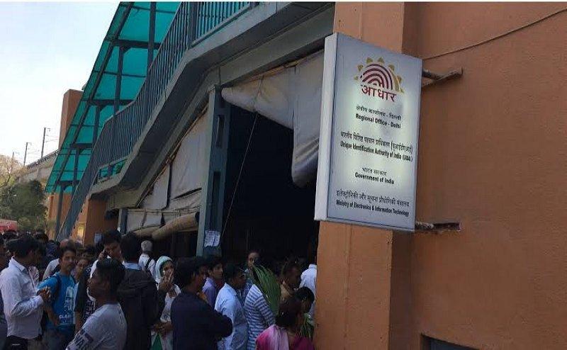 अब अपने Aadhar Card से लिंक करना होगा Voter ID ! चुनाव आयोग की तैयारी पूरी