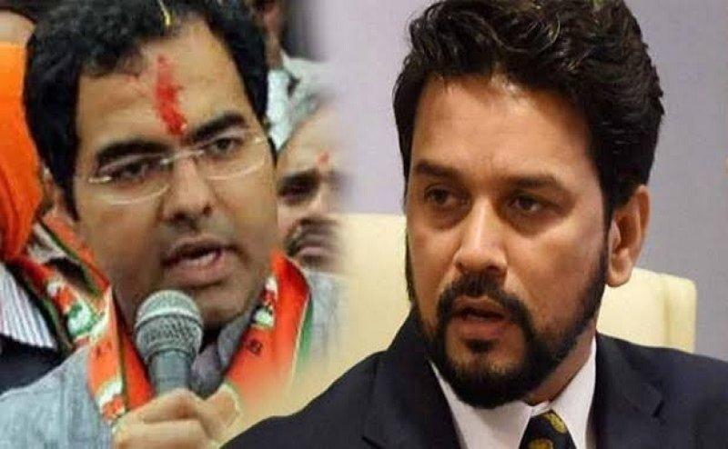 Delhi Election 2020: चुनाव आयोग ने की BJP सांसद प्रवेश वर्मा और अनुराग ठाकुर की बोलती बंद, नहीं करेंगे चुनाव प्रचार
