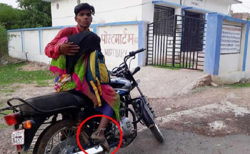 मध्य प्रदेश: मां के शव को बाइक में बांधकर पोस्टमॉर्टम के लिए पहुंचा बेटा