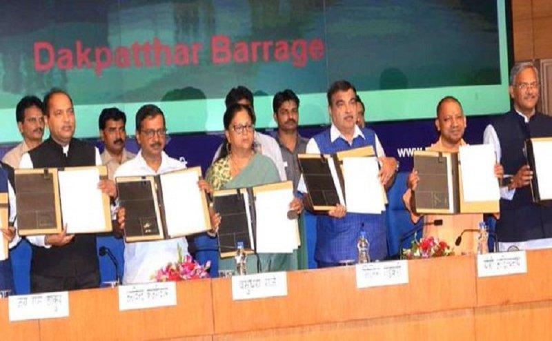 लखवाड़ परियोजना पर  सीएम योगी समेत 6 राज्यों के मुख्यमंत्रियों ने किए हस्ताक्षर