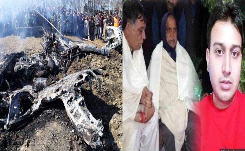 बडगाम चॉपर हादसे में कानपुर के बहादुर पायलट दीपक पांडेय हुए शहीद