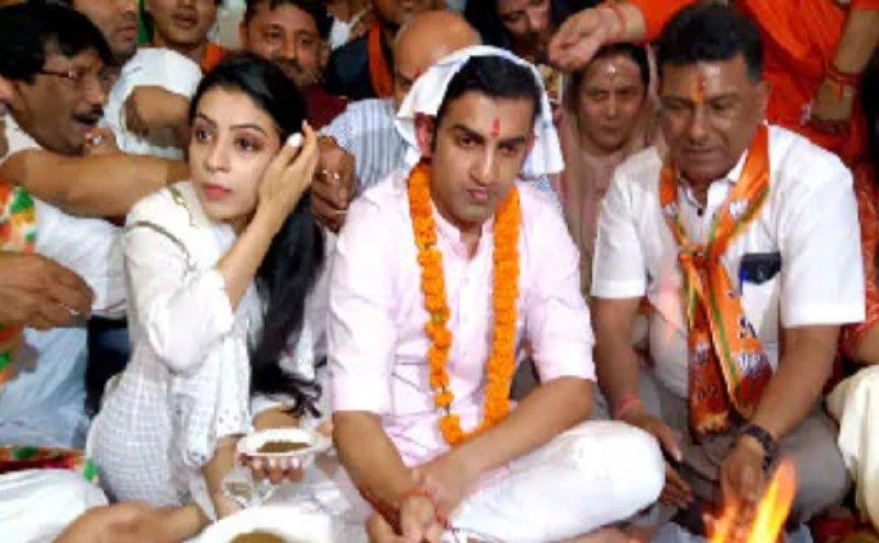 Lok Sabha Election 2019: गौतम गंभीर ने नॉमिनेशन से पहले किया हवन, जानिेए दिल्ली के किस सीट से लड़ रहे हैं चुनाव
