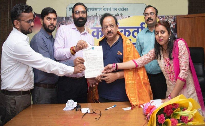 वरिष्ठ सामाजिक कार्यकर्ता अजय कुमार ने डॉ. हर्षवर्धन से की स्वास्थ्य को मौलिक अधिकार बनाने की मांग