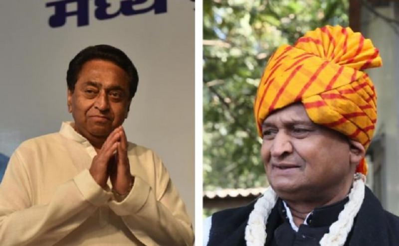 कांग्रेस के बजट में `सॉफ्ट हिंदुत्व`, राजस्थान में गोशाला की बात, MP में पुजारी कल्याण कोष का गठन
