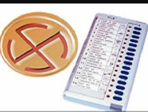 मतदान के बाद कड़ी सुरक्षा में रखी गयीं EVM