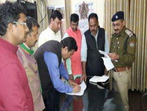 पूर्व आईएएस और बीजेपी नेता एसपी सिंह को मिली जान से मारने की धमकी