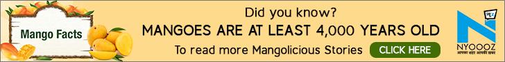 mango-maza
