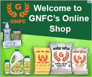 GNFC PRODUCTS