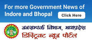 Madhya Pradesh District News Portal