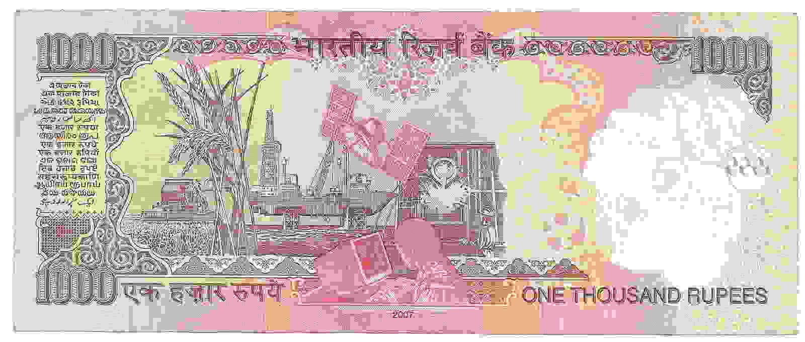 Indian coin of 1000 rupees note : Star coin guide gw2
