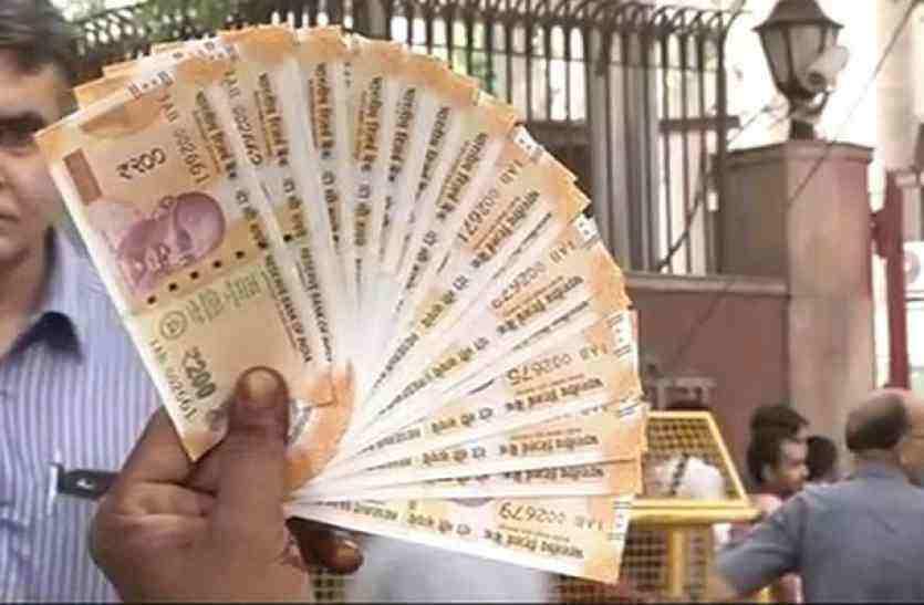 Image result for लोगों के पास नहीं 200 का एक भी नोट