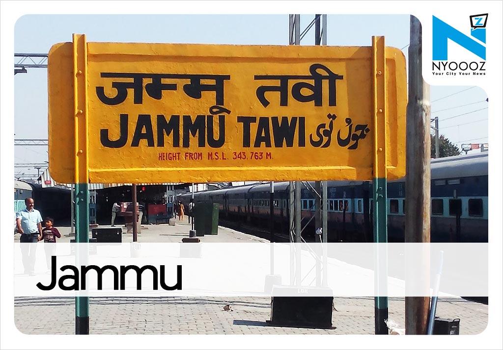 3.2 magnitude earthquake hits Jammu and Kashmir
