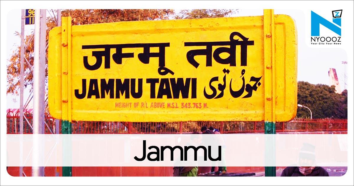 Amarnath terror attack: Internet services restored in Jammu