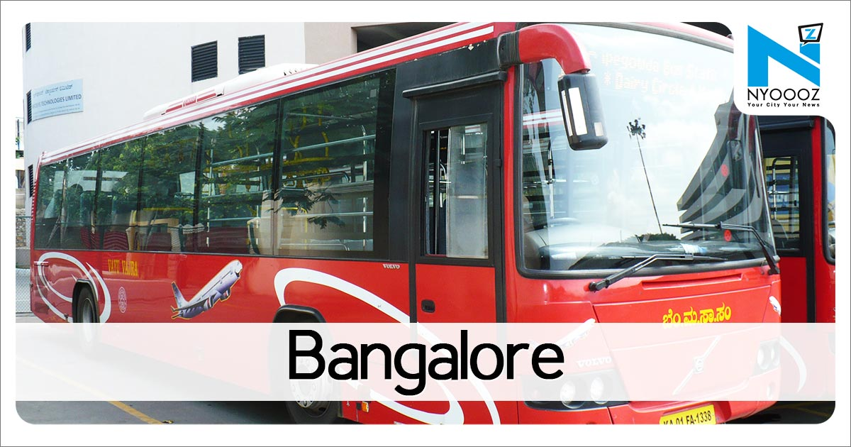 Bengaluru metro services stopped temporarily over arrest of employee