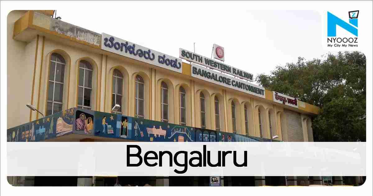 BMRCL floats tender for Vellara to Shivajinagar stretch