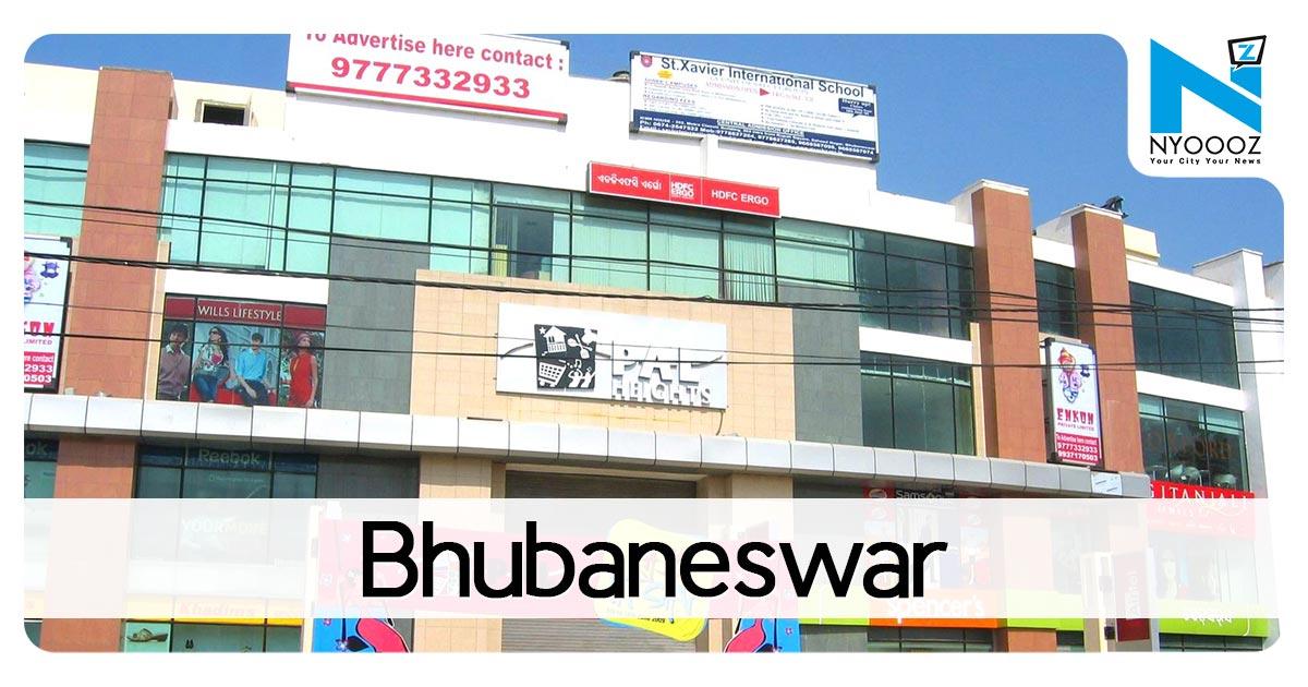 criminal cases pending against 52 odisha mlas bhubaneswar nyoooz. Black Bedroom Furniture Sets. Home Design Ideas