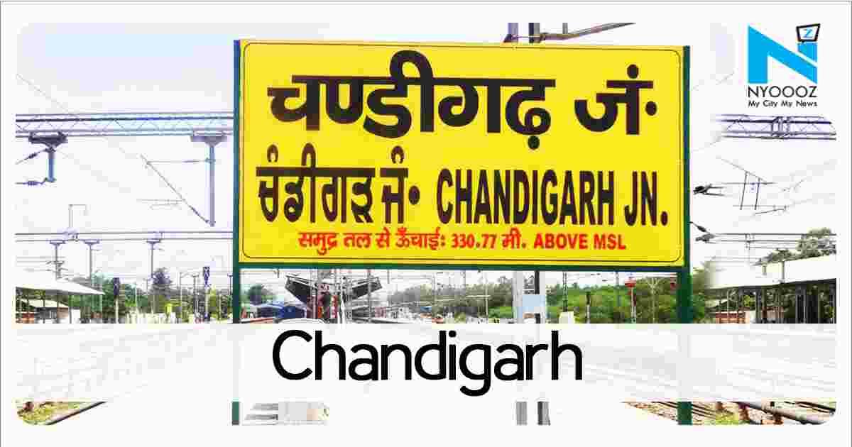 DM issues orders under Sec 144 | CHANDIGARH NYOOOZ