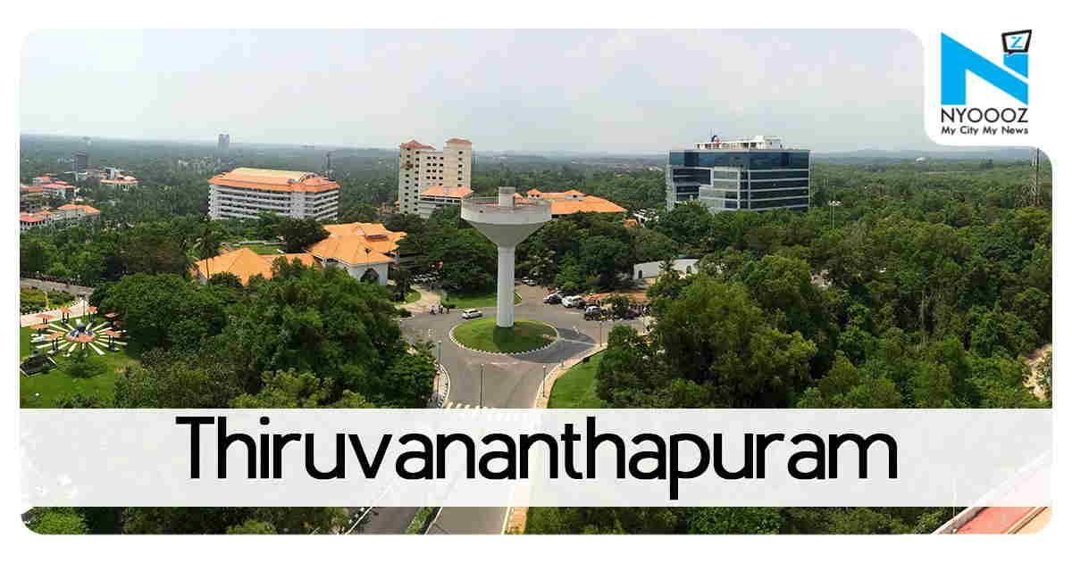 thiruvananthapuram dating Woman seeking man in thiruvananthapuram meet new women and men from thiruvananthapuram make new friends, flirt or dating with video chat and 100% free.