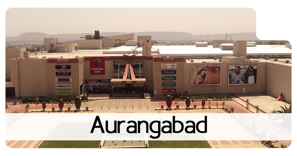 HC quashes FIR against prisoner | Aurangabad NYOOOZ